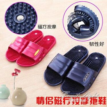 情侶按摩拖鞋男版女款磁療穴位足療鞋洗澡沖涼托浴室室內防滑    全館八八折