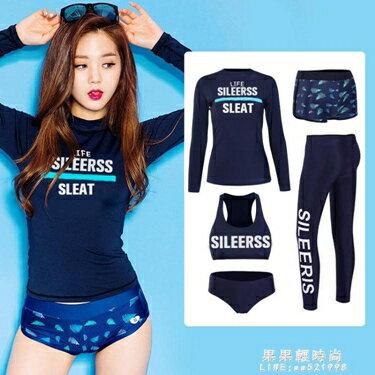 韓版潛水服女分體浮潛泳衣女保守顯瘦長袖防曬速干沖浪服水母衣 全館八八折