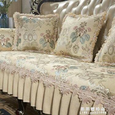歐式沙發墊高檔奢華防滑四季通用真皮全包萬能沙發套罩靠背巾全蓋 全館八八折