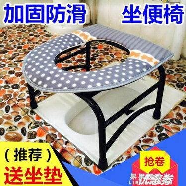老人坐便椅孕婦坐便器蹲便器改座便器簡易行動馬桶凳家用成人便椅 全館八八折
