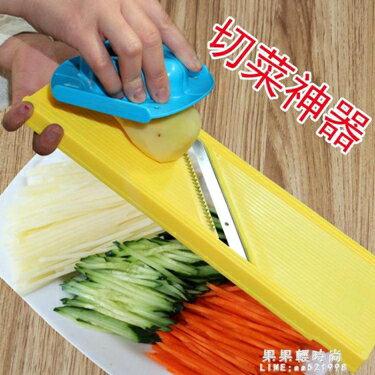 加大款切絲切片器廚房神器切菜器切絲器 切土豆絲  擦絲刨絲利器 全館八八折