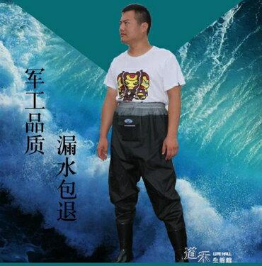 齊腰下水褲透氣半身加厚防水褲超輕捕魚連身涉水服漁褲釣魚褲 全館八八折