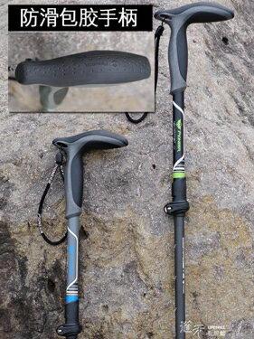 開拓者碳纖維登山杖碳素超輕外鎖手杖三節杖伸縮可調節拐棍 全館八八折