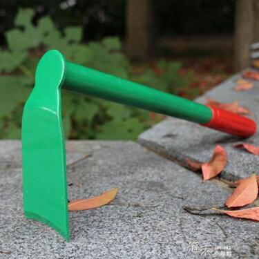 小鋤頭鋼農具工具農用戶外兩用種菜園藝園林種花除草耙子 全館八八折