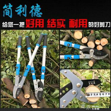 果樹剪刀修枝剪省力粗枝剪大力剪修剪樹枝剪刀伸縮高枝剪園林剪刀YYS 全館八八折
