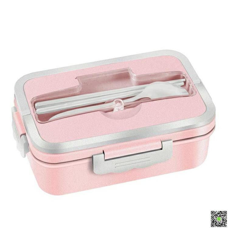 便當盒 保溫飯盒女便當盒 學生帶蓋韓國手提便攜3格可微波爐加熱餐盒防漏 全館八八折