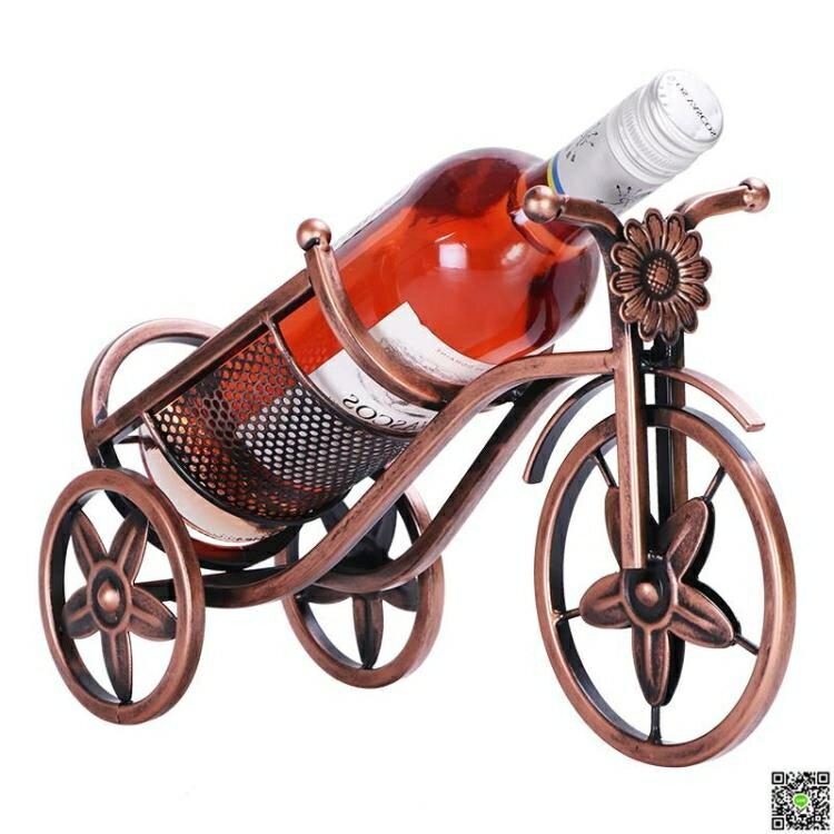 紅酒架 葡萄酒展示架紅酒酒瓶架子客廳酒櫃陳列櫃裝飾品家居紅酒擺件 全館八八折