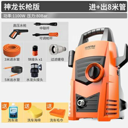洗車機 神器超高壓家用220v便攜式刷車水泵搶全自動清洗機水槍 JD 玩趣3C 全館八八折