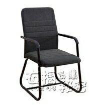 辦公椅電腦椅家用四腳弓形會議職員椅麻將椅特價學生宿舍靠背椅子HM 衣櫥秘密 全館八八折