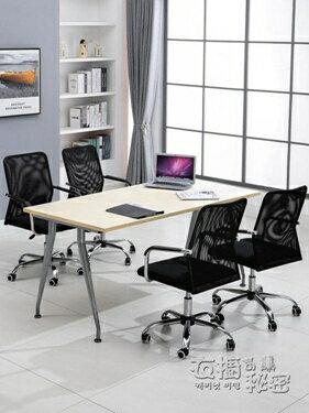電腦椅家用辦公椅升降轉椅職員會議椅簡約懶人靠背椅學生宿舍椅子HM 衣櫥秘密 全館八八折