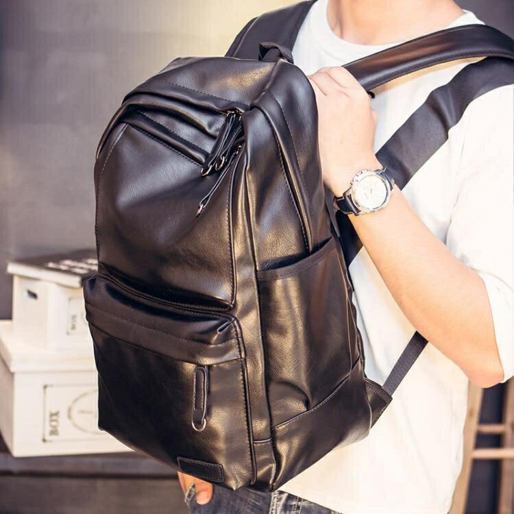 男包韓版潮包PU皮男士雙肩包男背包學生書包電腦包休閒運動旅行包 全館八八折