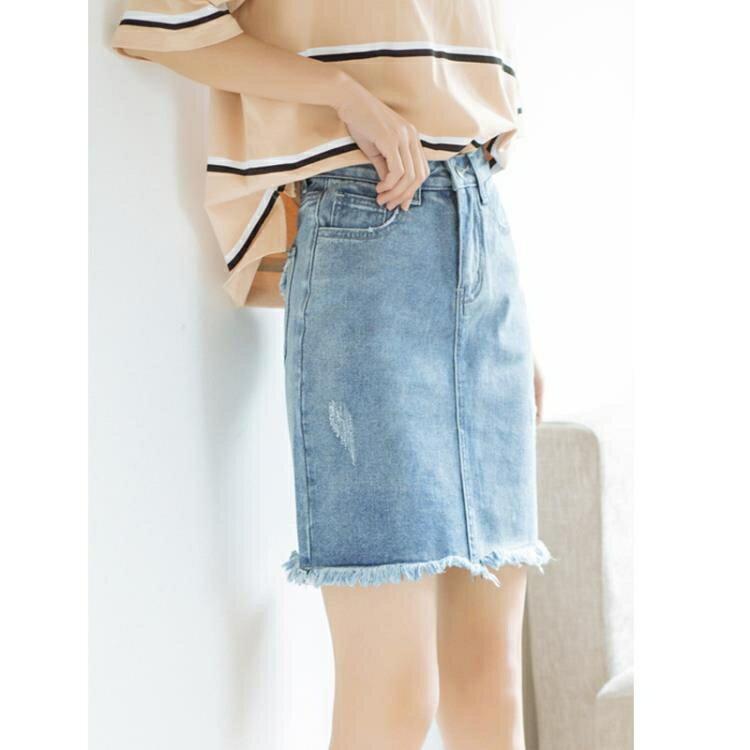 春季高腰中裙半身裙開衩a字裙女短裙百搭毛邊牛仔裙包臀裙子學生 全館八八折