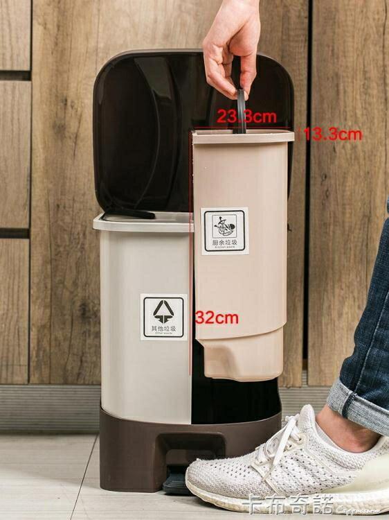 居家家干濕分離分類垃圾桶雙桶腳踏式家用客廳廚房帶蓋大號垃圾筒   全館八八折