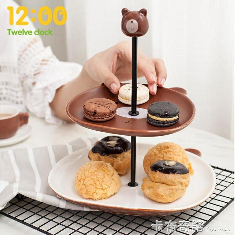 雙層水果盤個性架子創意多層甜品臺展示架點心糕點可愛糖果盤蛋糕 HM   全館八八折