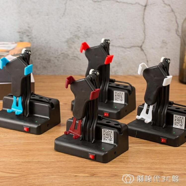 搖步器無磁靜音ios安卓手機刷步數刷步器搖步數手機左右搖搖擺器 全館八八折