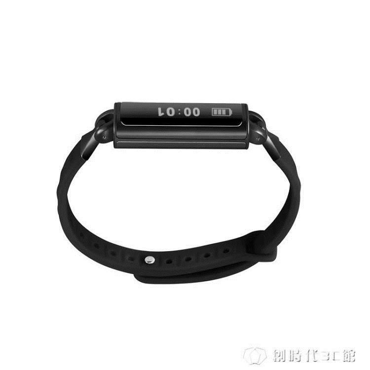 DB02智慧手環手錶睡眠監測信息提醒抬手亮屏IP68深度防水手環 全館八八折