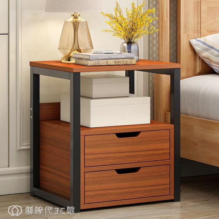 床頭櫃 簡易床頭櫃簡約現代經濟型臥室床頭收納櫃小型床邊小櫃子儲物櫃子 YYS 全館八八折