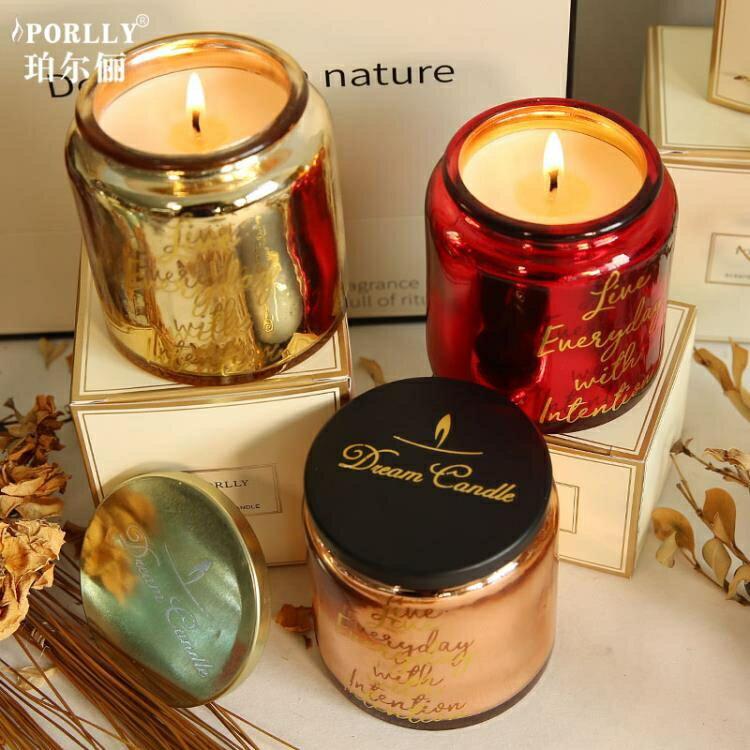 香氛 精油天然香薰蠟燭玻璃杯香氛蠟燭禮盒蠟燭浪漫香味蠟燭 全館八八折