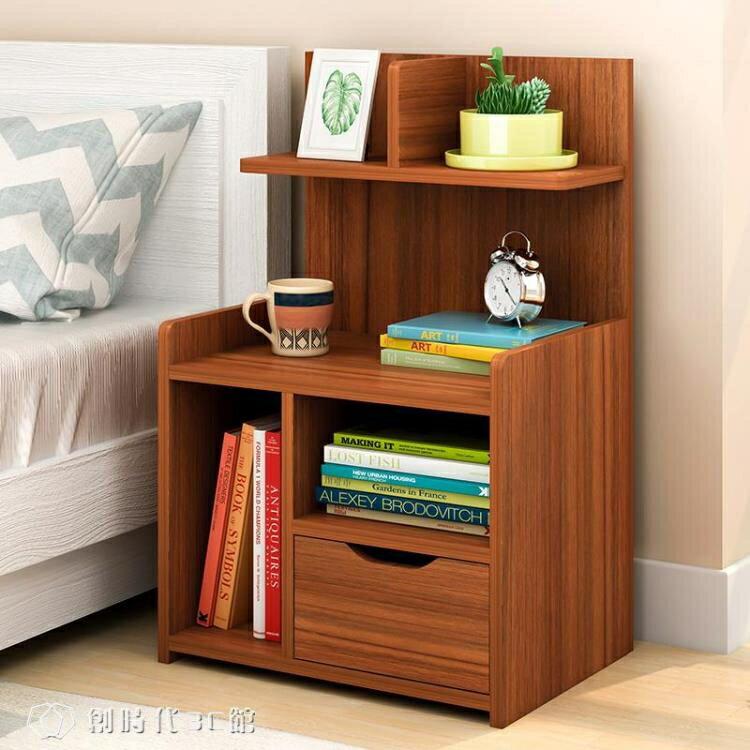 床頭櫃 簡易床頭櫃特價床邊收納小櫃子簡約現代臥室床頭迷你儲物櫃多功能 YYS 全館八八折