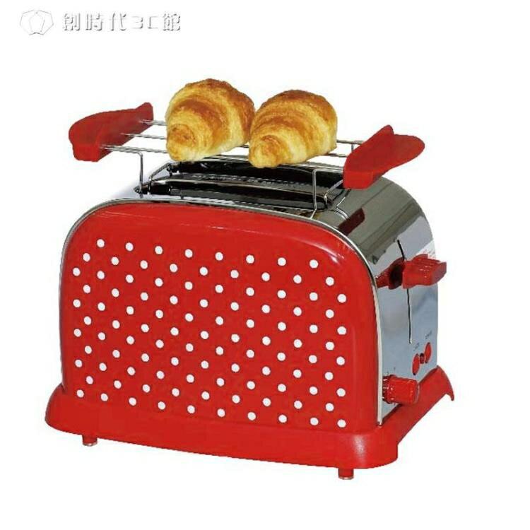 220v復古家用不銹鋼全自動吐司機 烤面包早餐2片YYS 全館八八折