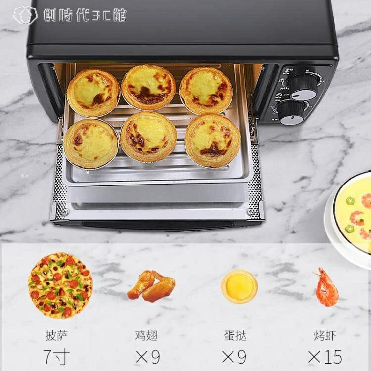 220v烤箱家用烘焙多功能電烤箱迷你小型蛋糕YYS 全館八八折