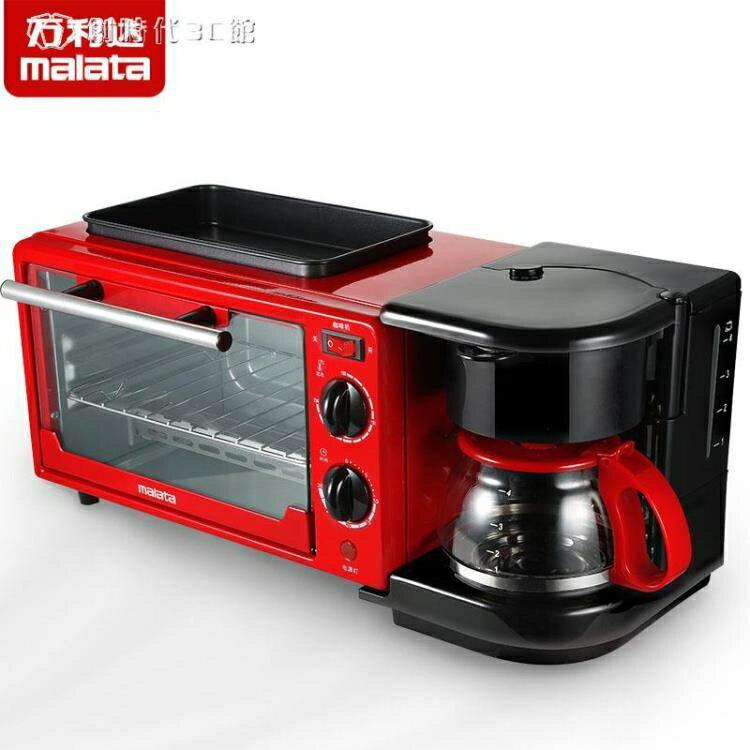 220v烤面包機家用早餐吐司多功能烤箱YYS 全館八八折