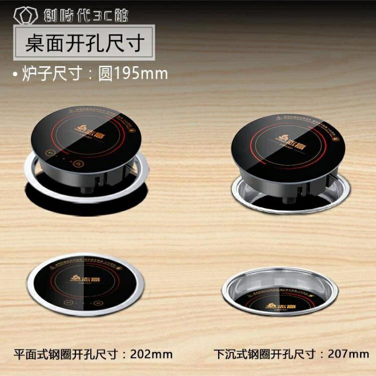 220vNL-C05H單人迷你小火鍋電磁爐圓形嵌入式專用一人一鍋YYS 全館八八折
