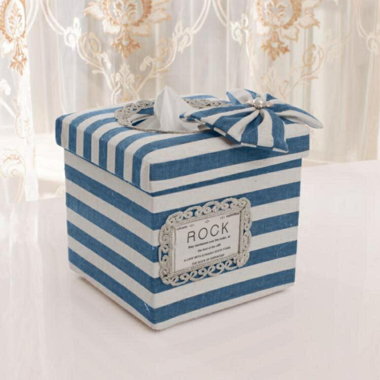 韓版紙巾盒客套廳抽紙盒創意桌面裝紙巾的盒子餐廳臥室家用紙抽盒 全館八八折