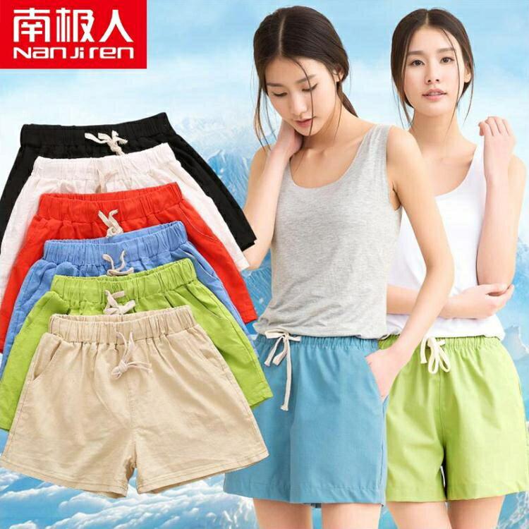 新款運動短褲女夏潮ins外穿高腰韓版顯瘦休閒寬鬆熱褲 全館八八折