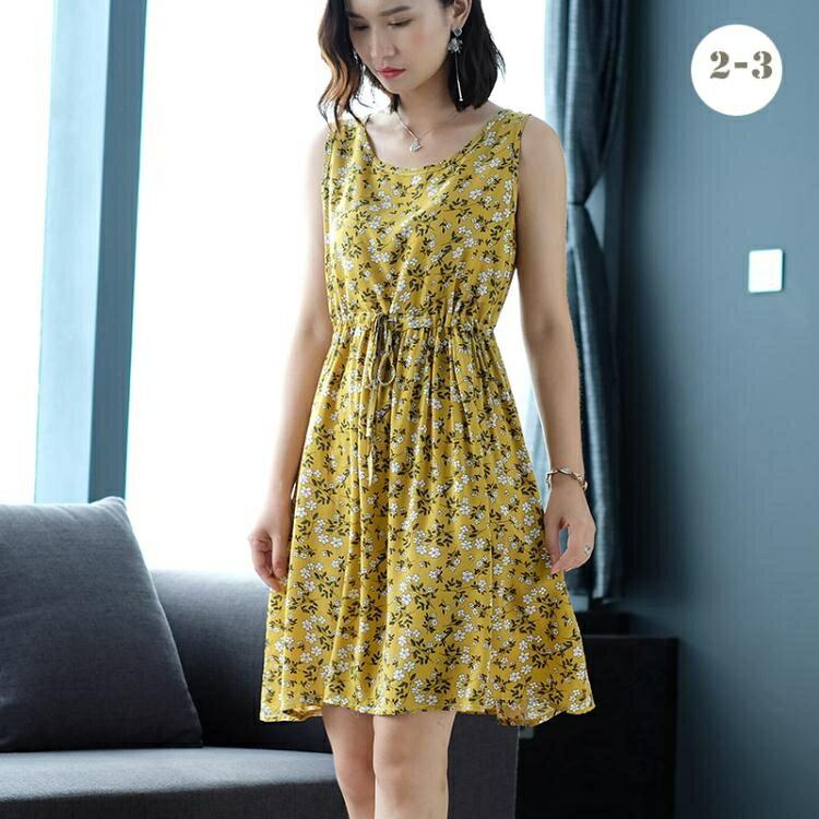 洋裝-夏季新款韓版修身顯瘦無袖背心裙中長款大碼碎花棉綢連身裙女 全館八八折