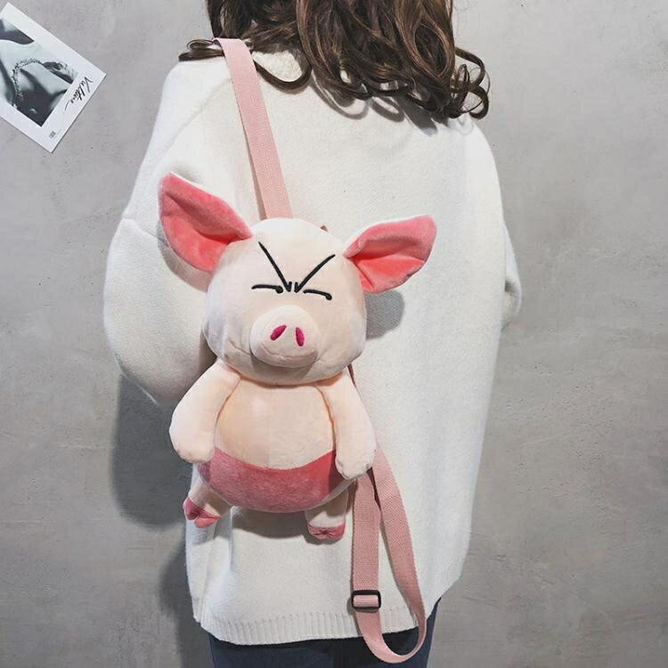 玩偶包 少女心特別包包女款個性創意丑萌包可愛搞怪公仔背包後背包 潮 全館八八折