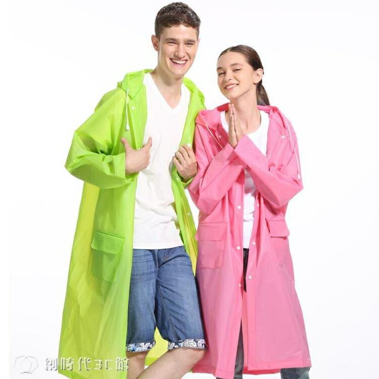 雨衣 雨衣成人徒步旅游登山男女戶外單人長款全身防水便攜式帶背包雨披 全館八八折