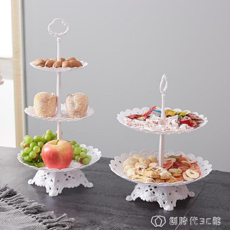 塑料水果盤家用客廳三層蛋糕架歐式干果盤下午茶點心臺甜品架雙層 全館八八折