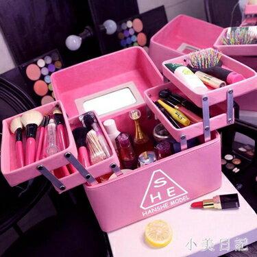 韓奢化妝包大容量手提多雙層特大號收納盒便攜簡約護膚品女化妝箱 js21601 全館八八折