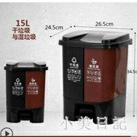 戶外雙桶垃圾桶可回收干濕分類分離上海家用帶蓋商用腳踏大號兩用 aj12795『樂活旗艦店』 全館八八折