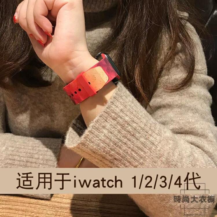 適用于apple watch硅膠運動錶帶iwatch蘋果手表腕帶 全館八八折