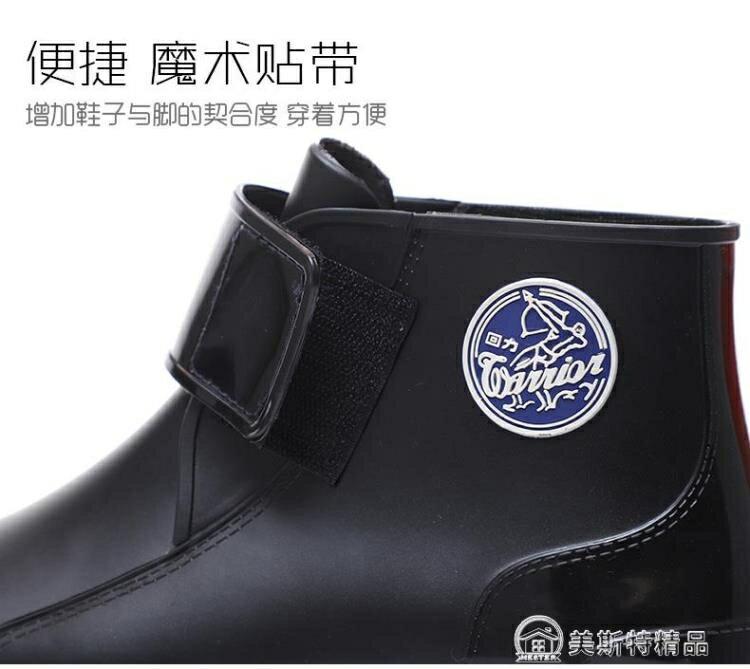 男士雨鞋短筒防滑防水鞋低幫工作膠鞋洗車水靴釣魚雨靴男 喜迎新春