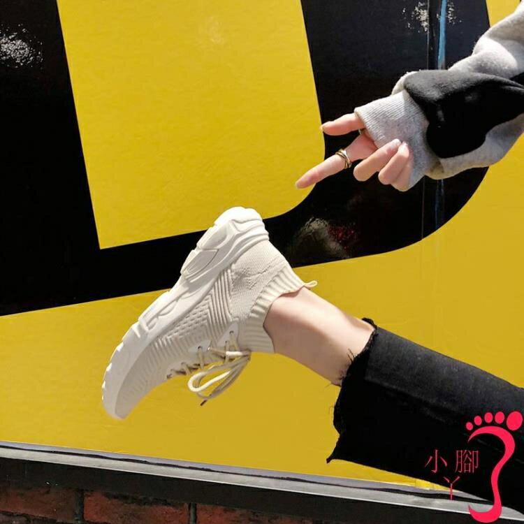 運動鞋 休閒鞋 春秋流行學生休閒透氣老爹跑步運動鞋女ins百搭潮鞋 全館八八折