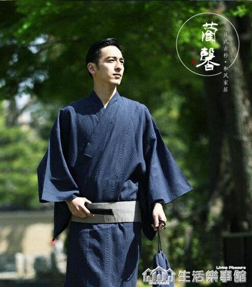 花火大會夏日祭日本男士浴衣和服日式男溫泉浴袍汗蒸服 全館八八折