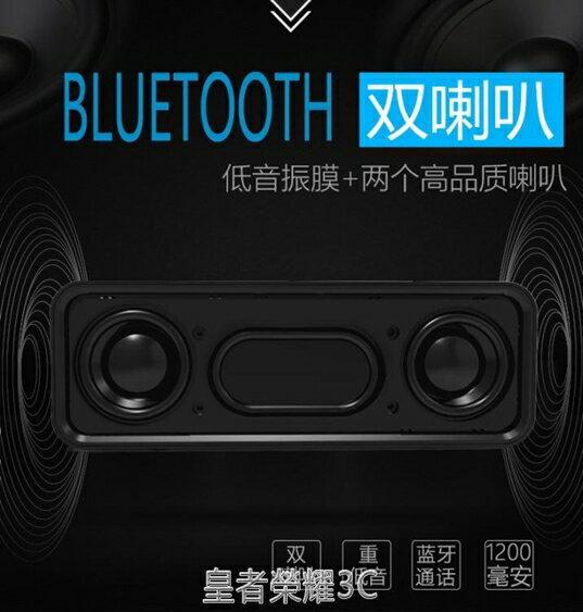 戶外大音量無線藍芽音箱3D環繞超重低音手機多功能迷你便攜插卡低音炮藍芽音響小鋼炮藍芽喇叭 全館八八折