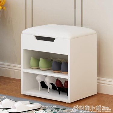 換鞋凳鞋櫃簡約創意鞋架多功能儲物沙發凳簡易長凳家用門口換鞋凳  全館八八折