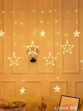 led星星燈五角星窗簾燈節日ktv浪漫房間裝飾小彩燈閃燈串燈滿天星 全館八八折