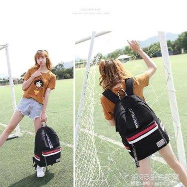 後背包 初中生書包女韓版高中學生校園ins風 大容量背包古著感少女後背包 全館八八折