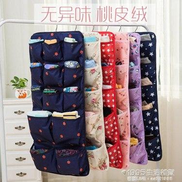 收納袋 衣櫃內衣襪子收納袋儲物袋布藝墻掛式宿舍衣櫥懸掛式掛袋收納神器 全館八八折