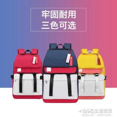 後背包 書包女韓版高中後背包2019新款百搭初中學生校園大容量背包電腦包 全館八八折