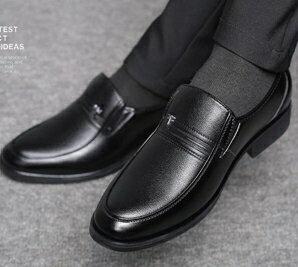 皮鞋 男英倫休閒鞋夏季透氣商務正裝男鞋真皮中老年鞋子男士爸爸鞋 全館八八折