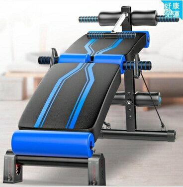 仰臥板 仰臥起坐健身器材家用男士練腹肌仰臥板收腹多功能運動輔助器 喜迎新春