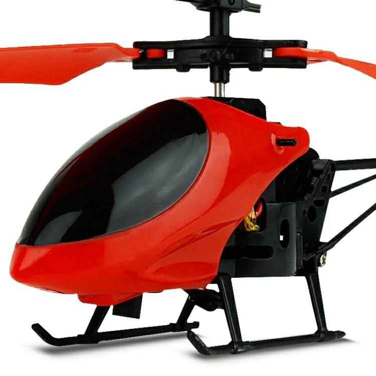 飛機充電耐摔會懸浮遙控飛機手感應飛行器兒童玩具男直升機 全館八八折