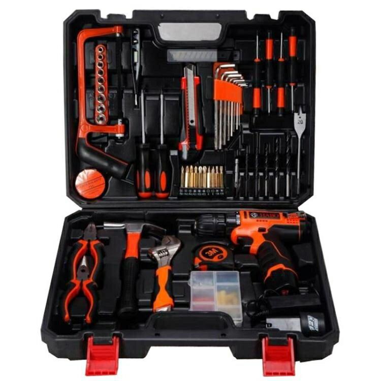 電動工具組多功能電鑽組合套裝家用五金工具充電式電動螺絲批 全館八八折