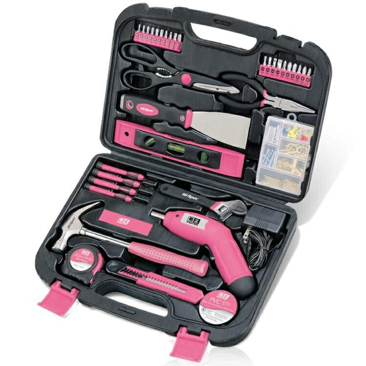 電動工具組多功能充電電鑽家用五金工具箱套電動螺絲刀組合 全館八八折